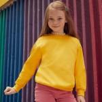 Детска класическа ватена блуза